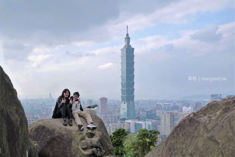 象山親山步道。巨石上的天涯相依|台北信義區健行步道