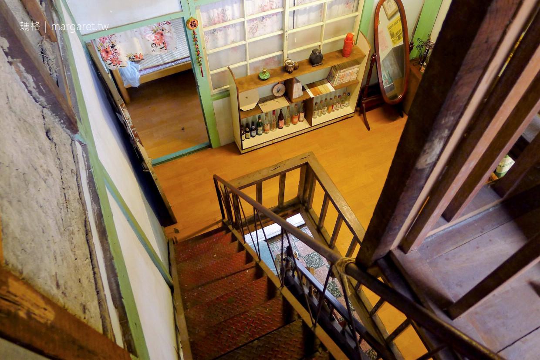 玉山旅社。嘉義北門車站老屋咖啡|見證木業城市舊時繁華
