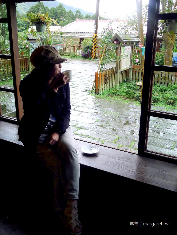 翠檒軒庭園咖啡。奮起湖文史陳列室|嘉義阿里山深度之旅