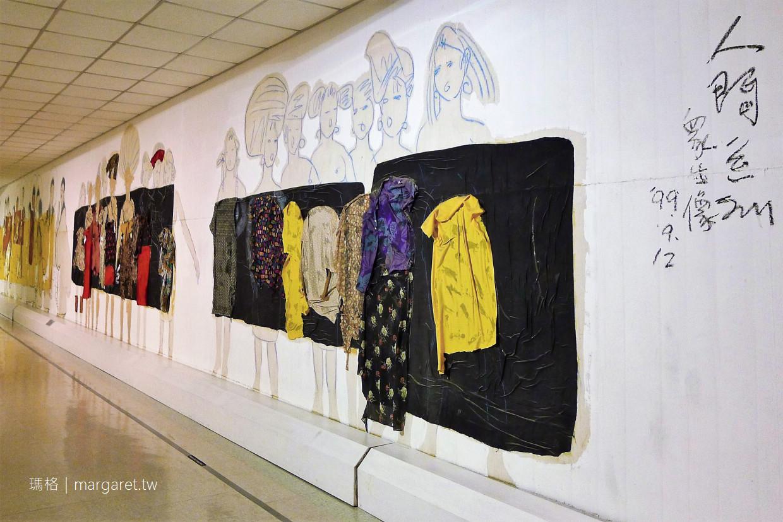 朱銘美術館。台灣最大戶外美術館|周迅依偎的單鞭下勢