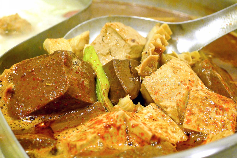 吳記麻辣鴛鴦火鍋。大推手工蝦丸|台北傳統麻辣鍋老字號