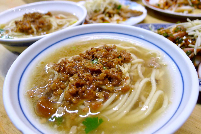 最新推播訊息:不能去台南的日子,就去民生社區財神擔仔麵