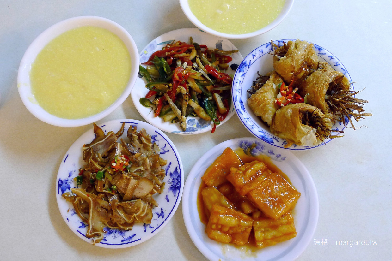 順園小館。台北公館超值老字號餐館|寶藏巖附近