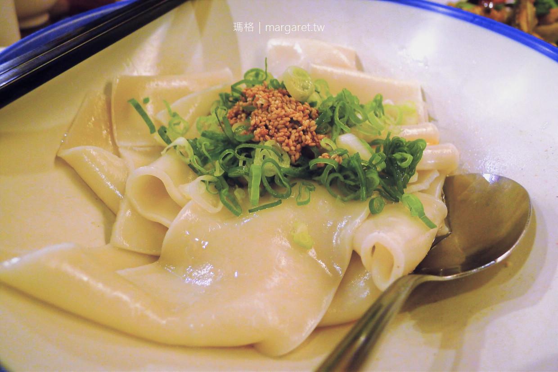 秦味館。老饕帶路陝西美食|簡單美味的油潑麵 @瑪格。圖寫生活