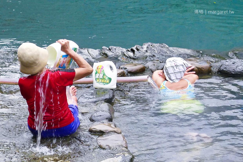 烏來老街漫遊。野溪溫泉|泰雅婆婆原住民料理