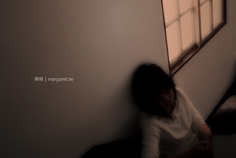 I am a Rock。Simon & Garfunkel|一首關於寂寞的歌 @瑪格。圖寫生活