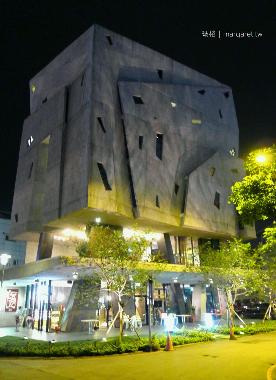 台灣不規則建築旅宿推薦│精選11家飯店民宿實住分享 (2017.11.28更新) @瑪格。圖寫生活