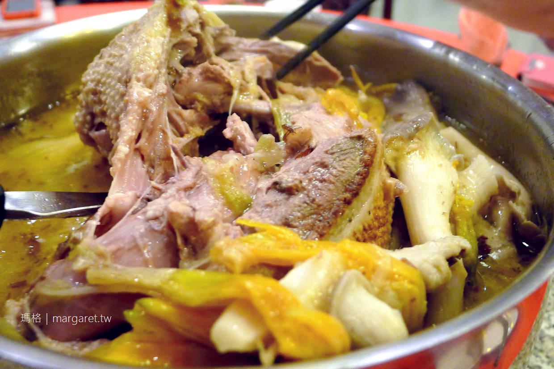 最新推播訊息:幾乎所有台南好友都推薦:60年老字號阿美飯店砂鍋鴨