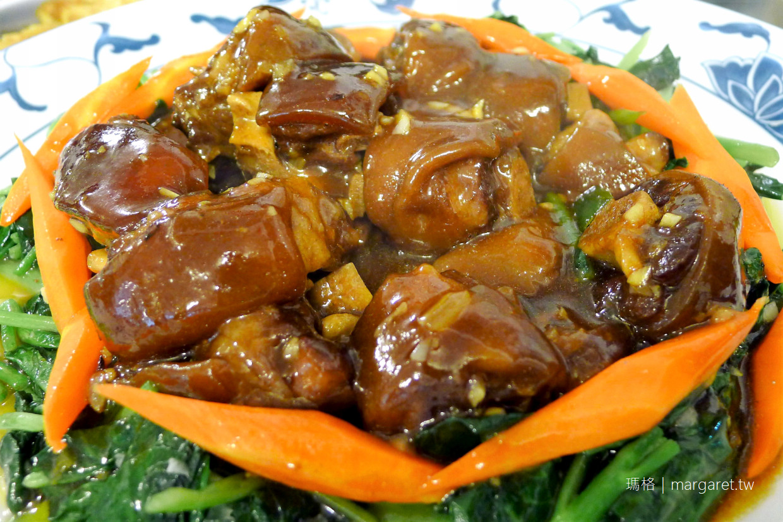 宋廚菜館。號稱台灣最難訂的北京烤鴨吃吃看|2019台北米其林必比登推介(2019.5.5更新)