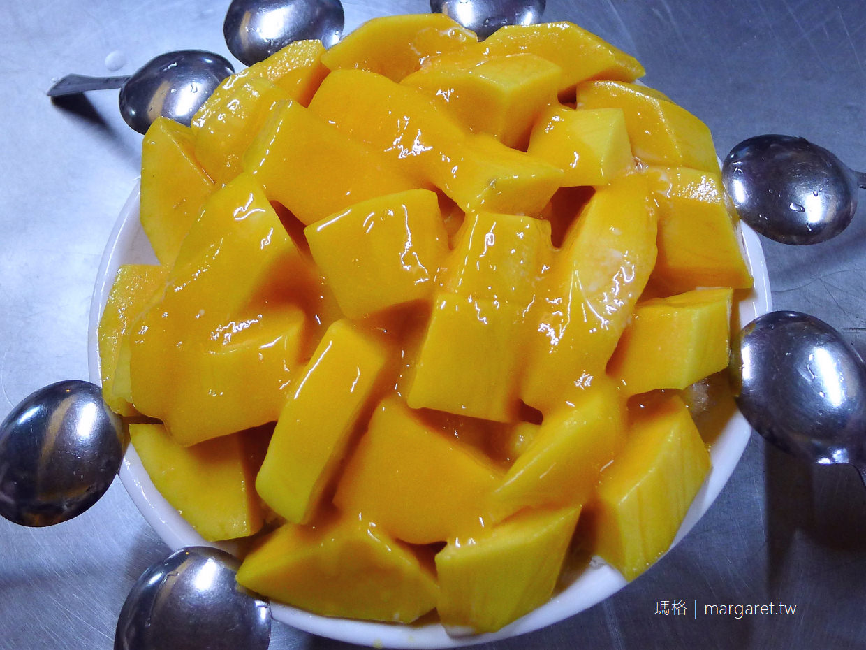 冰鄉芒果牛奶冰。一次吃到三種芒果|台南人氣水果冰品店