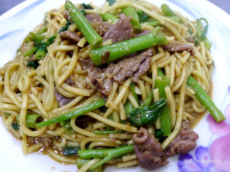 老牌沙茶牛肉。超下飯|台中中華路夜市美食