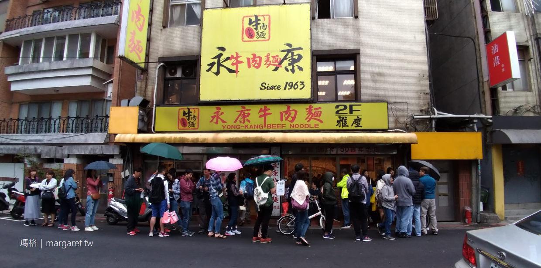 ZenFone 5手機食遊記。台北米其林必比登8家牛肉麵PK|AI智慧雙鏡頭,越拍越懂你|鳥取砂丘超廣角壯闊實拍