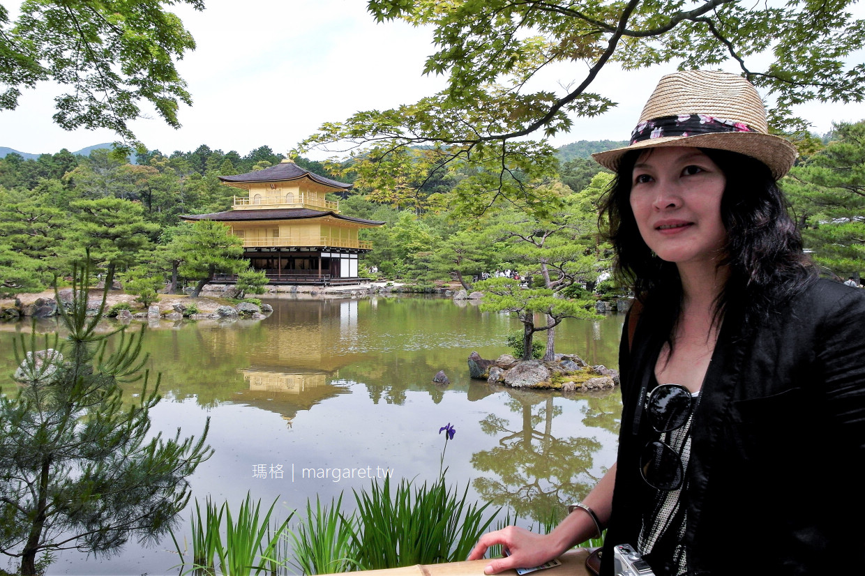 金閣寺。三島由紀夫文學景點|京都世界遺產。日本國寶 @瑪格。圖寫生活