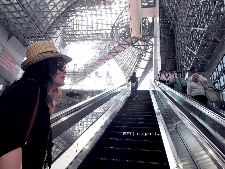 英國屋。爽口的抹茶剉冰|JR京都駅伊勢丹