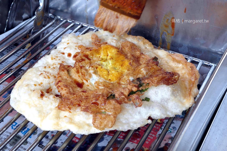頭城火車站。阿公蔥油餅|迷人炸蛋、三星蔥、豬油香