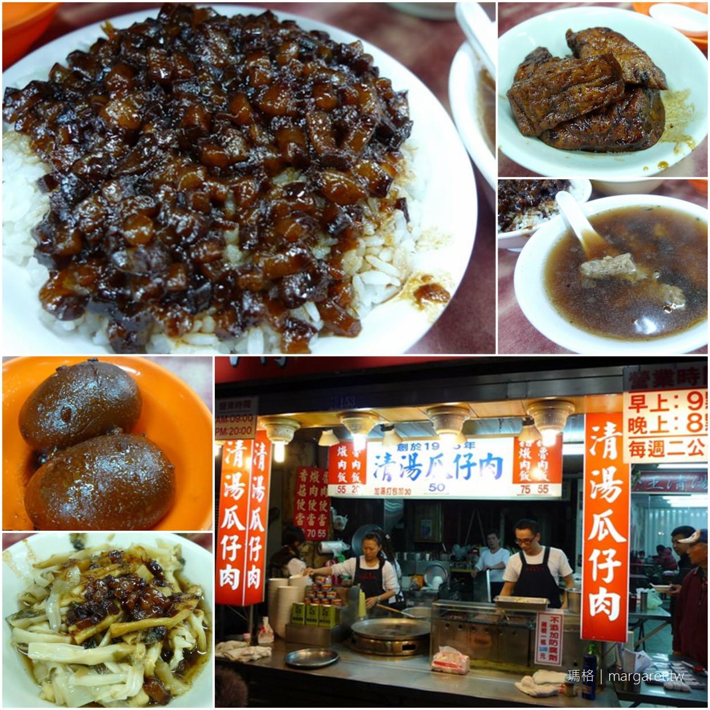 小王煮瓜。黑金滷肉飯|台北華西街夜市美食|2020台北米其林必比登推薦