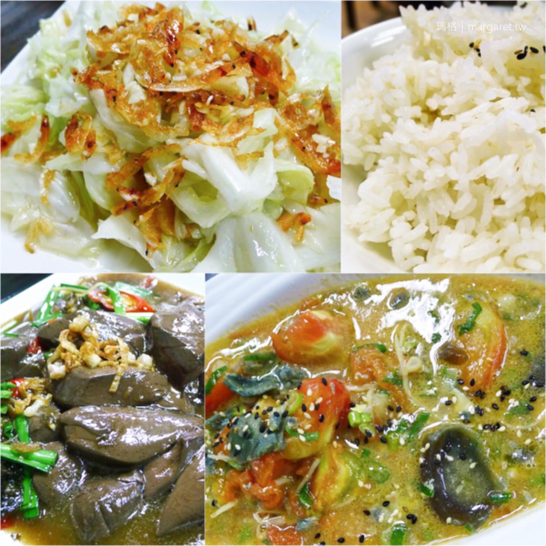 合鴨米灶腳|宜蘭礁溪美食