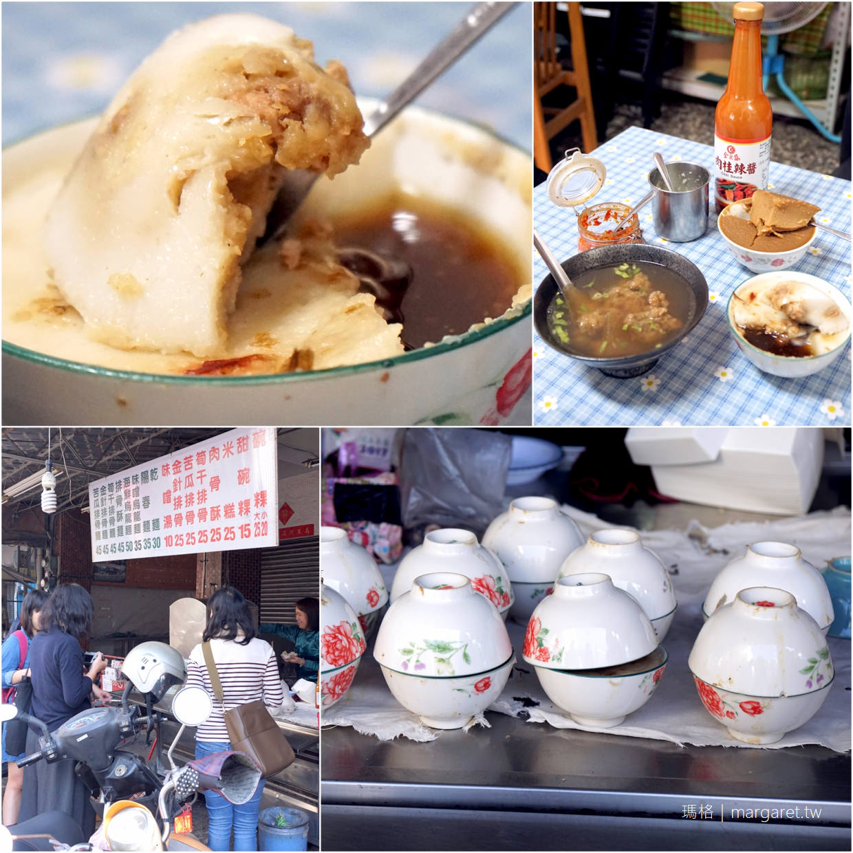 東門圓環美食巡禮6家小吃|看看嘉義人日常吃什麼?