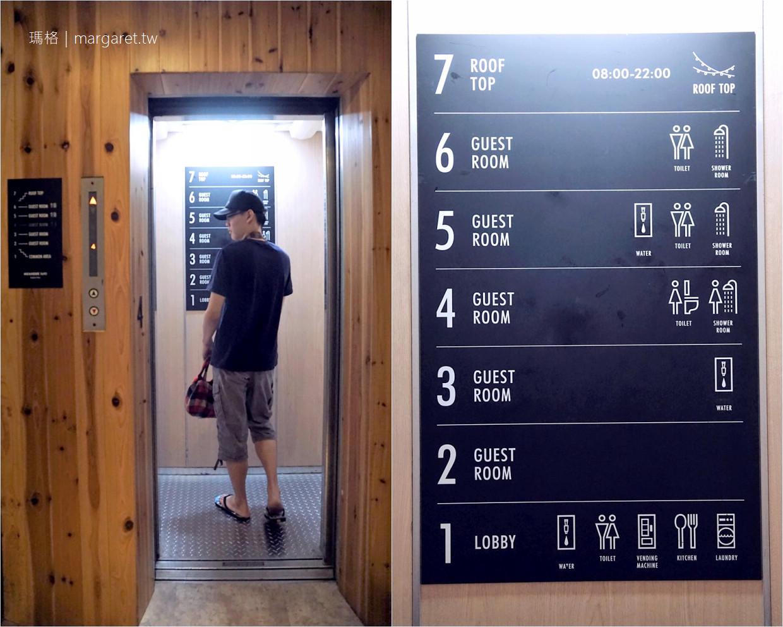台北漫步西門館Meander Taipei Hostel|全家一起去住青年旅館的城市小旅行