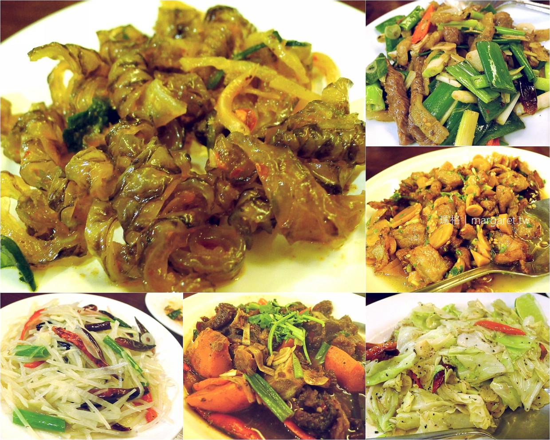秦味館。老饕帶路陝西美食|簡單美味的油潑麵