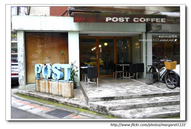 【台北】POST Coffee