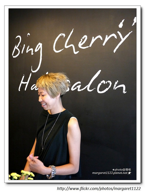 【台南】Bing Cherry Hairsalon