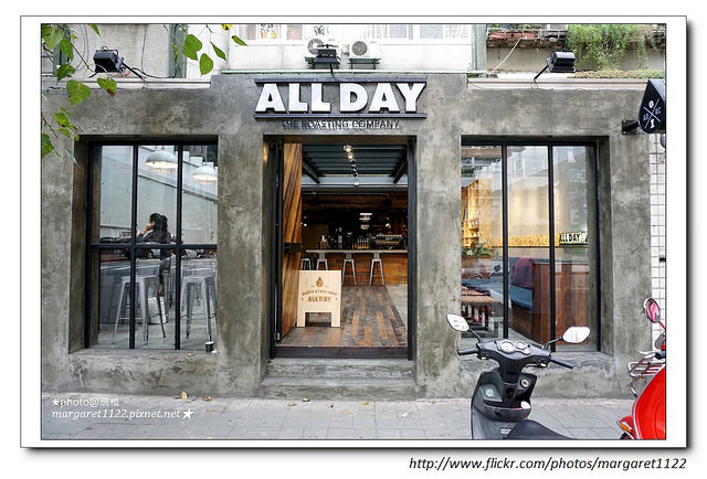 【台北】All Day Roasting Company