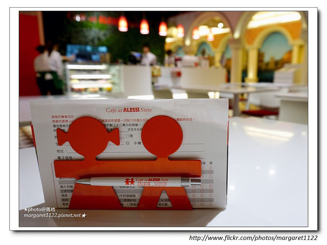 【板橋】大遠百。Cafe at Alessi Store