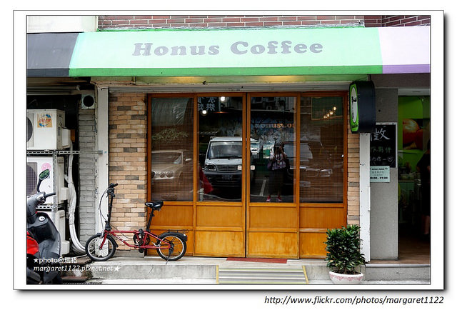 【台北】台大後門美食。Honus Coffe + 15 pizza