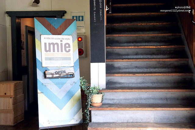 高松。北濱Alley。Umie cafe