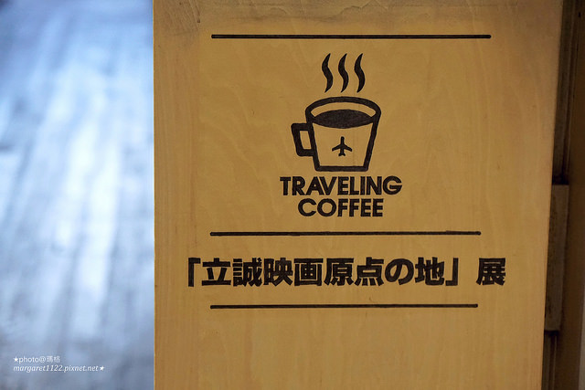 京都咖啡|Traveling Coffee Kyoto