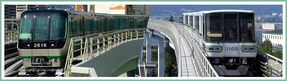 港灣人工島線Port liner。沿途景點|神戶機場Marine Air展望台